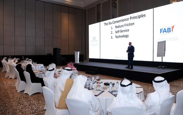 هيئة أبوظبي الرقمية تنظم ورشة عمل للتعريف بمشروع منصة الدفع الرقمي