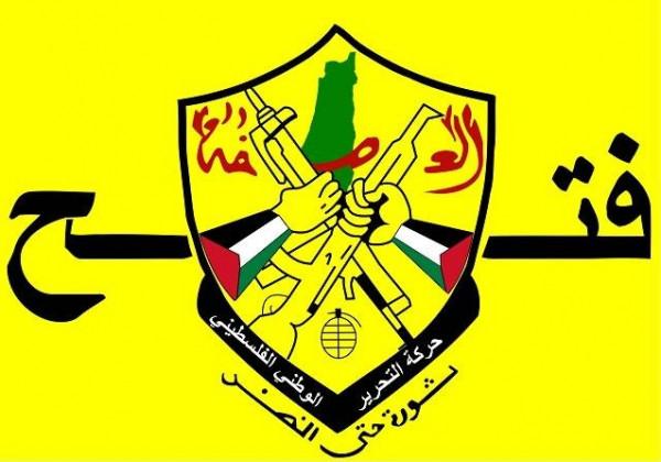 فتح: اعتقال قياداتنا وكوادرنا لن يرهبنا ونقف صفاً بمقاومة المشاريع المشبوهة