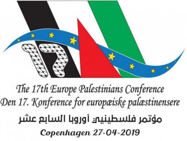 اللوبي وسفير إسرائيل ببرلين يقودان حملة لمنع انعقاد مؤتمر (أونروا)