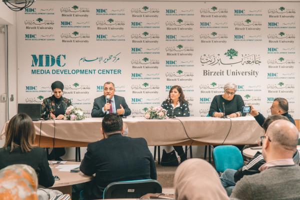مركز تطوير الإعلام بجامعة بيرزيت يختتم ورشة للعاملين بالعلاقات العامة بوزارات السلطة