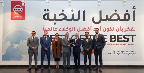 """""""المسعود للسيارات"""" أول وكيل سيارات في دولة الإمارات يتم تكريمه"""