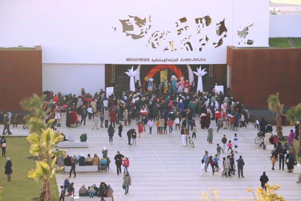 البرنامج الثقافي للخزانة الوسائطية خريبكة في بداية السنة الجديدة