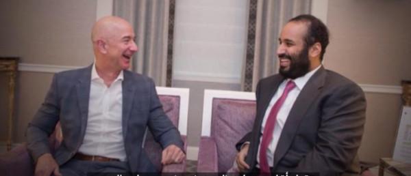 """السعودية تَرُد على """"قرصنة ولي العهد السعودي لهاتف جيف بيزوس"""""""