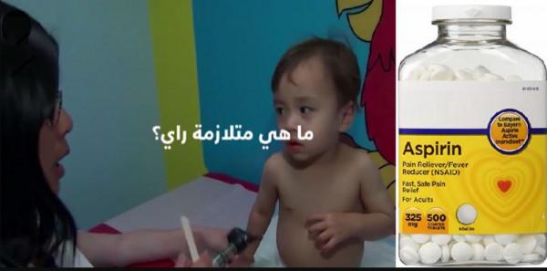 للطفل مريض الأنفلونزا.. تجنّب الأسبرين واتصل بالطبيب فور ظهور هذه الأعراض
