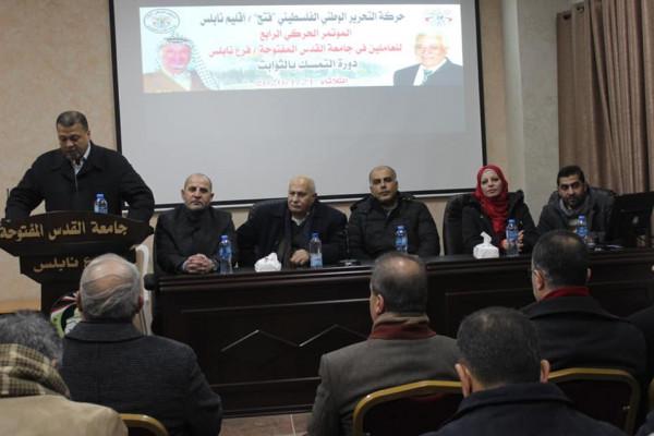 فتح بنابلس تعقد مؤتمر المكتب الحركي للعاملين في القدس المفتوحة