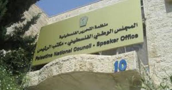 المجلس الوطني الفلسطيني يخاطب برلمانات العالم واتحاداته بشأن خطط الضم
