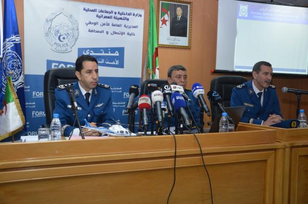 ندوة إعلامية حول حصيلة نشاطات مديريتي شرطة الحدود والوحدات الجوية للأمن الوطني