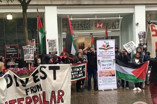 الجالية الفلسطينية بشمال غرب بريطانيا تحتفل بيوم التراث