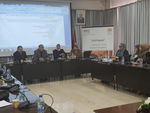 اللجنة الوطنية لتعليم الكبار تناقش تحديثات الخطة القطاعية