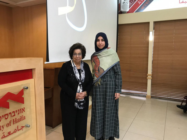يوم دراسي بجامعة حيفا لذكرى مرور عام على رحيل البروفيسور أبو منّة