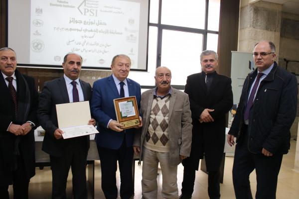 تنظيم حفل لتكريم المزارعين الحائزين على جوائز الزيت الذهبي