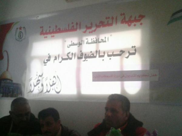 اللجنة الشعبية للاجئين بالنصيرات تشارك بحفل تكريم دورة الإسعافات الأولية