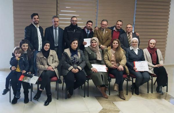 الجامعة العربية الأمريكية تخرج ثلاث دورات نظمها مركز التعليم المستمر
