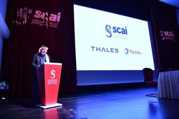 افتتاح مركز الذكاء الاصطناعي بجامعة السوربون أبوظبي