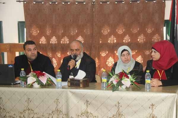 تربية قلقيلية تعقد المؤتمر التربوي الأول بعنوان التقييم بالمخرجات
