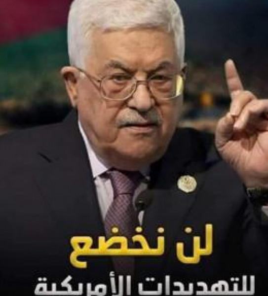 المؤسسون لاتحاد رجال الأعمال الفلسطينيين برومانيا يبايعون الرئيس بتحديه لـ (صفقة القرن)