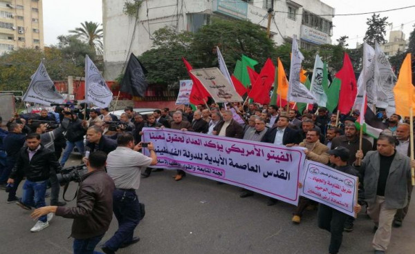 """""""المرور"""" بغزة تكشف حالة الطرق وتنوه لوجود مسيرة رافضة لـ (صفقة القرن)"""