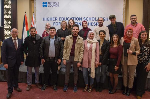 المجلس الثقافي البريطاني يحتفي بخريجي برنامج منحة التعليم العالي الفلسطينية (HESPAL)
