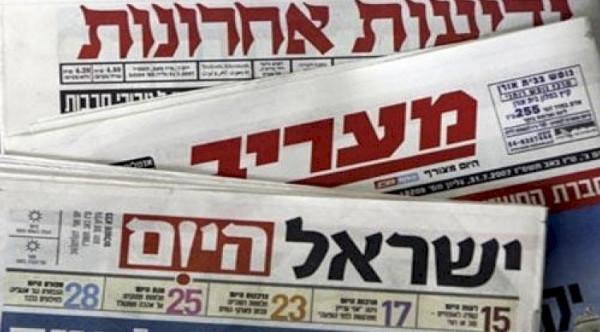 ردود الفعل حول (صفقة القرن) تتصدر عناوين الصحف الإسرائيلية