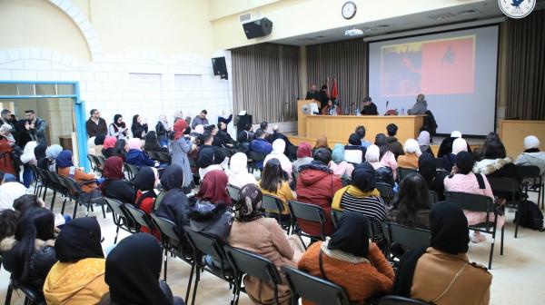 إطلاق الجمعية الفلسطينية للرفق بالحيوان في جامعة النجاح