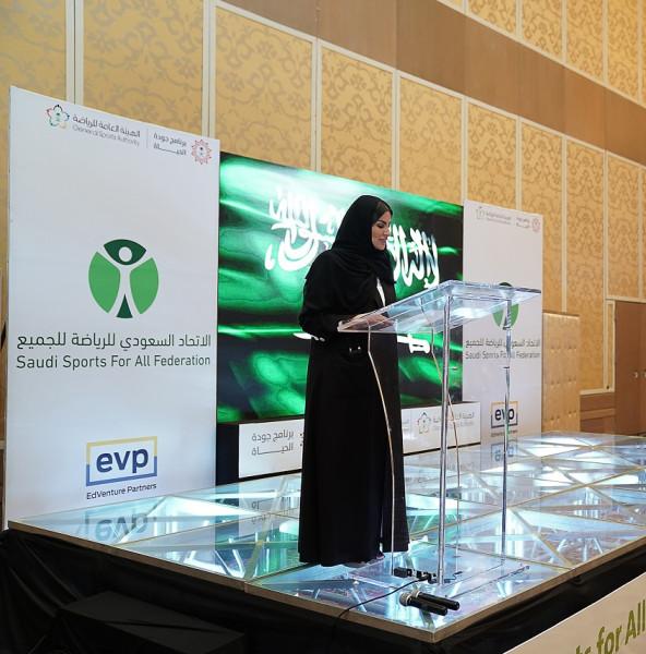 """الاتحاد السعودي للرياضة للجميع يعلن عن الفرق الفائزة بمنافسة """"تحدي الرياضة للجميع"""""""