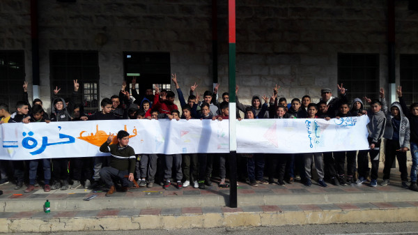 نابلس: طلاب مدرسة عقربا يرفضون صفقة ترامب