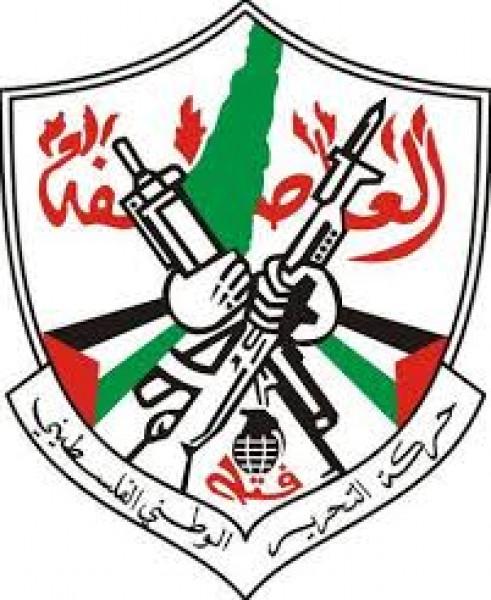 المكتب الطلابي الحركي بلبنان: صفقة القرن فصل جديد من المؤامرة على القضية الفلسطينية