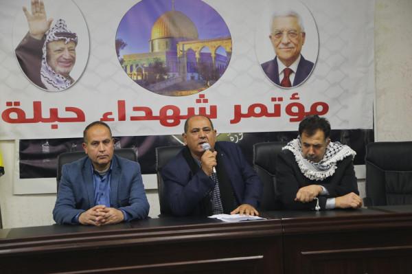 فتح إقليم قلقيلية تعقد مؤتمرها الحركي لمنطقة الشهيد يوسف العتال