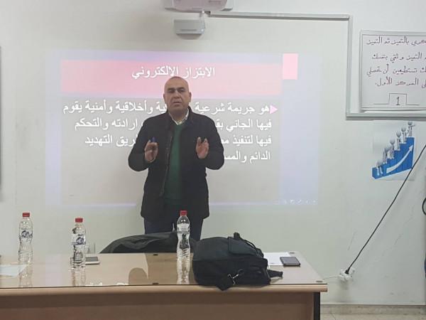 شبيبة قلقيلية تنظم محاضرة حول الابتزاز الالكتروني ووسائل التواصل الاجتماعي