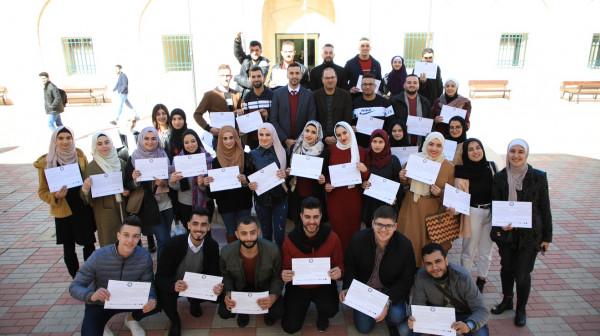 اختتام برنامج تميّز في موسمه الخامس لطلبة جامعة النجاح