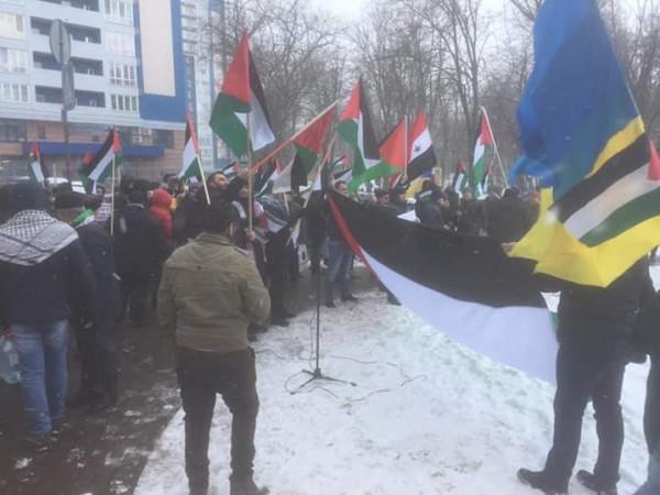 وقفة احتجاجية في أوكرانيا ضد (صفقة القرن)