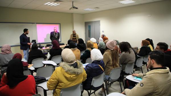 عرض فيلم وثائقي بعنوان يافا أم الغريب في جامعة النجاح الوطنية