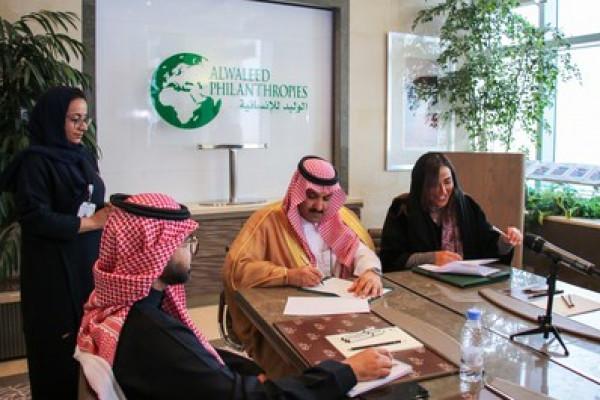 البرنامج السعودي لتنمية وإعمار اليمن يتشارك مع مؤسسة الوليد للأعمال الخيرية