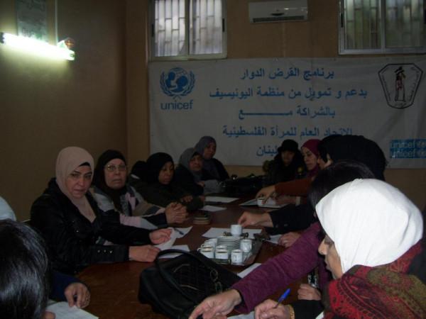 ندوة سياسية في مقر اتحاد المرأة بعين الحلوة رفضاً لـ (صفقة القرن)
