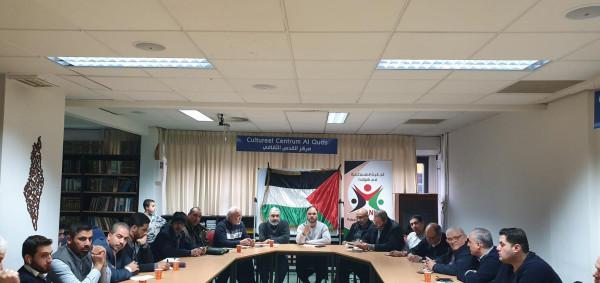 الأمانة العامة للجالية الفلسطينية بهولندا: لا لـ(صفقة القرن)