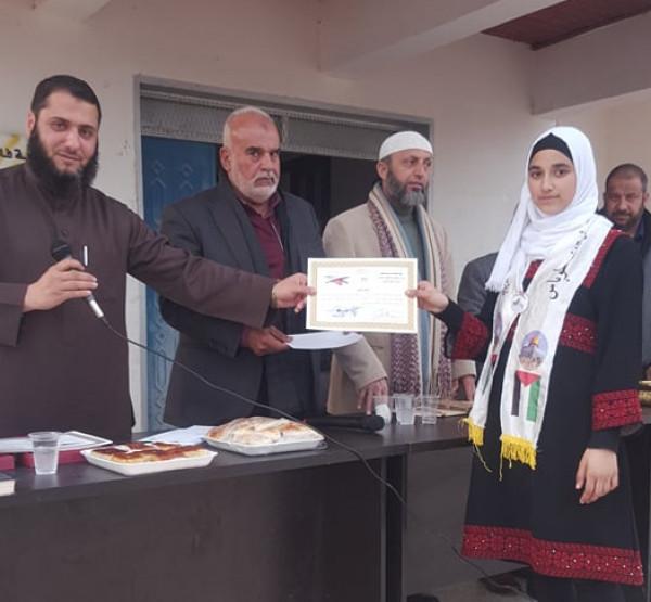 أوقاف طوباس واللجنة الداعمة تكرم طالبات مركز عين البيضاء لتحفيظ القرآن