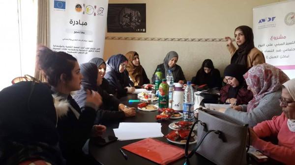 الاتحاد العام لنقابات عمال فلسطين ينظم ورشة عمل حول قانون العمل
