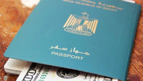 إسقاط الجنسية المصرية عن آية بسبب إسرائيل