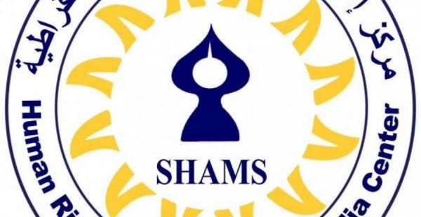 مركز (شمس) يحصل على عضوية الشبكة العربية لتعزيز النزاهة ومكافحة الفساد