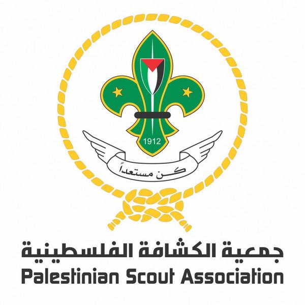 القدس: اطلاق عملية المسح العددي وحصر القادة لمنتسبي الحركة الكشفية