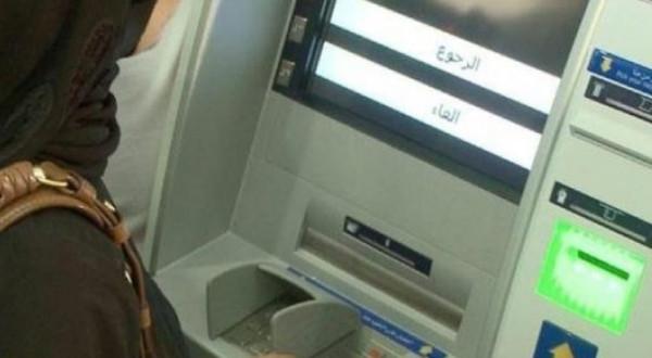 سعودية ترسل لزوجها أكثر من مليون ريال للدراسة.. فحدث مالم تتوقعه