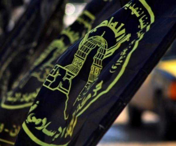 الجهاد الإسلامي: استقرار اسرائيل يعنى مزيداً من التآكل للمشروع الوطني