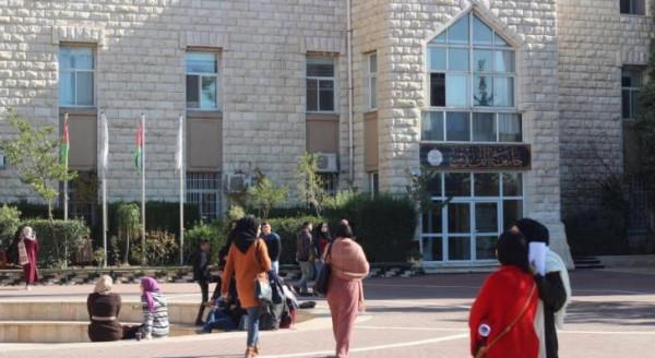 الحركة الطلابية في جامعة القدس تعلق الدوام يوم السبت