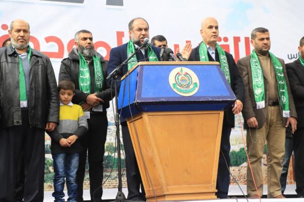 حماس: صفقة القرن لن تمر وعلى السلطة إطلاق يد أبطال الضفة
