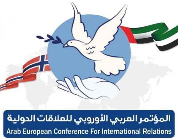 العراق يشارك في المؤتمر العربي الأوروبي للعلاقات الدولية بالشارقة