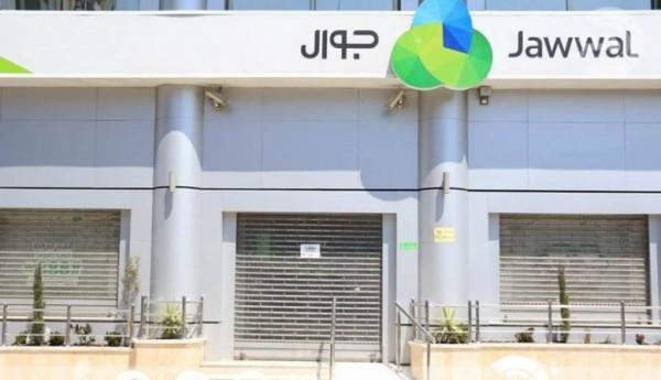 هل ألغت شركة (جوال) بعض خدماتها ورفعت الأسعار بقطاع غزة؟