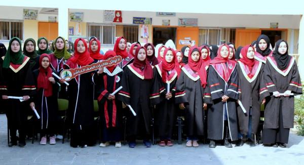 الفرا يشارك في تكريم المتفوقات بمدرسة عبد القادر الحسيني للبنات