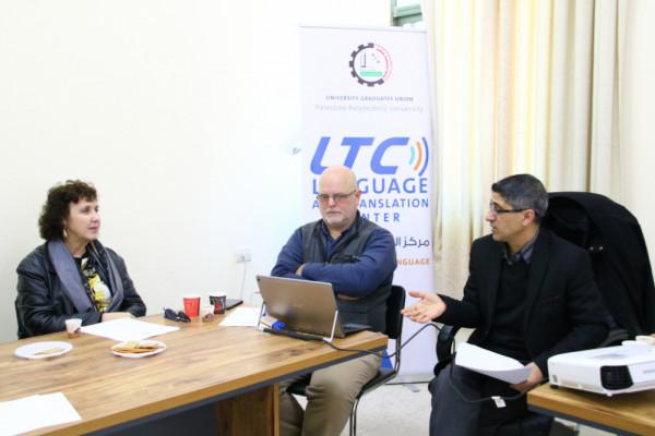 """بدء التحضيرات للمؤتمر الوطني """"سيقنة اللغة الإنجليزية ضمن التجربة الفلسطينية"""" ببوليتكنك فلسطين"""