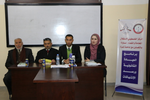 """جامعة غزة تعقد ورشة عمل بعنوان """"التوقيف والضمانات القانونية للمحاكمة العادلة"""""""