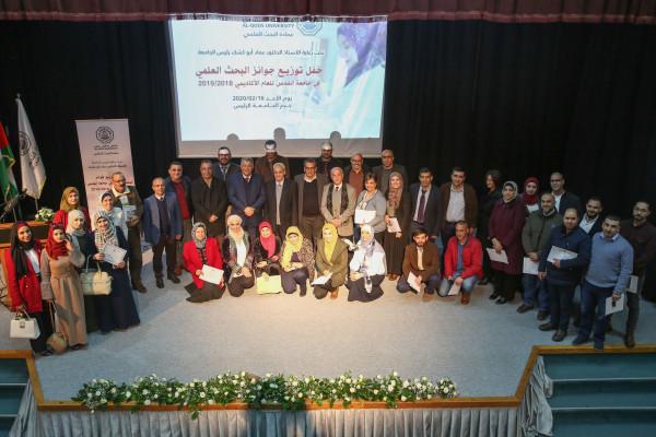 جامعة القدس تحتفل بتكريم باحثيها بناء على إنتاجهم المنشور بقواعد عالمية
